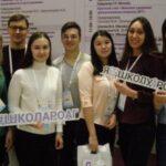 6 подв 150x150 - Акушеров-гинекологов пригласили в школу