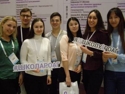6 подв - Акушеров-гинекологов пригласили в школу