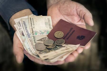 pensiya12 - Вы поддерживаете новый вид пенсии?