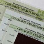 5 подв 150x150 - «Зеленые карточки» уходят в прошлое