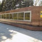5 глав 150x150 - Оренбург людьми славен