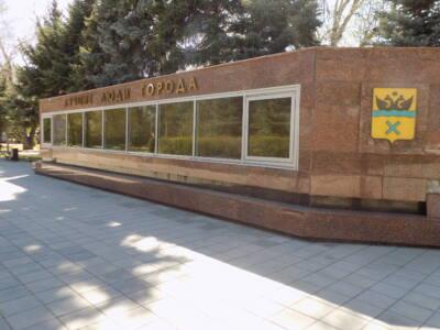 5 глав - Оренбург людьми славен