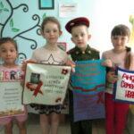 5 подв 150x150 - Дети шьют платки памяти