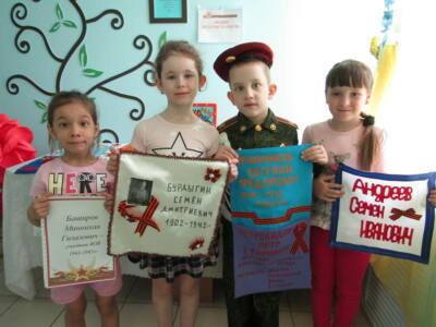 5 подв - Дети шьют платки памяти
