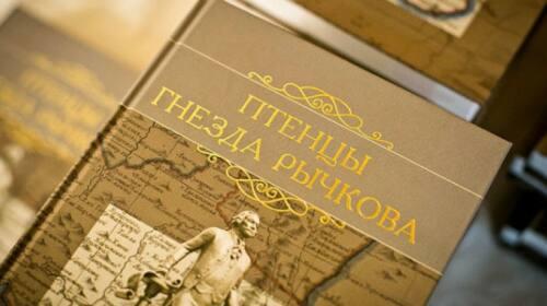 71743 - Премия Рычкова ищет новые таланты
