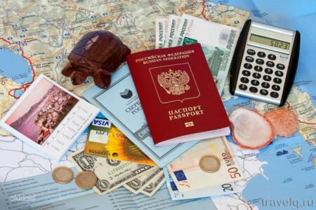 10850895 2 - Как не потерять деньги в отпуске?