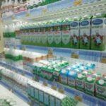 IMG 20190703 201544 150x150 - Где искать настоящее молоко?