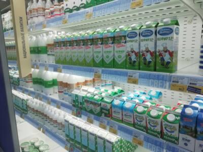 IMG 20190703 201544 - Где искать настоящее молоко?