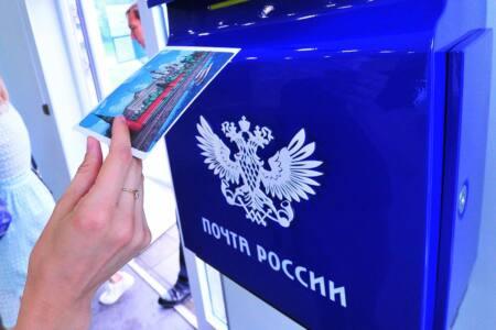 Pochta Rossii Smartfony Ukrali Posylku 22 - Пользуетесь ли вы услугами почты?