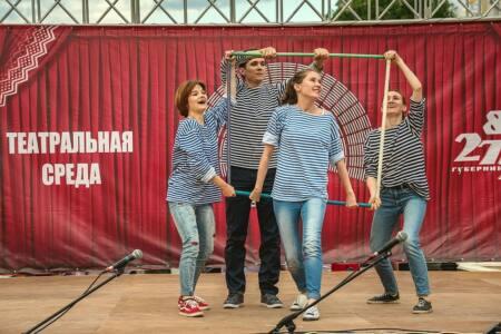 17 подв1 - В Оренбуржье - театральная среда