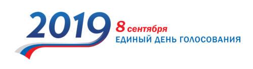logo ishodnyy goriz 3 dopolnitelnyy 01 - Пойдете ли вы голосовать?