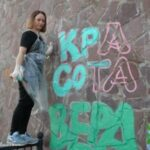 6 графити 2 150x150 - Есть формулы долголетия!