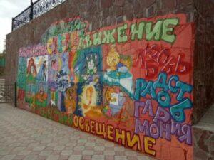 6 граффити 3 300x225 - 6 граффити 3