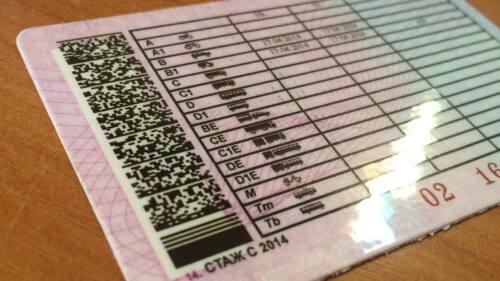 IMG 2640 1600x0 c default - С какого возраста выдавать водительское удостоверение?