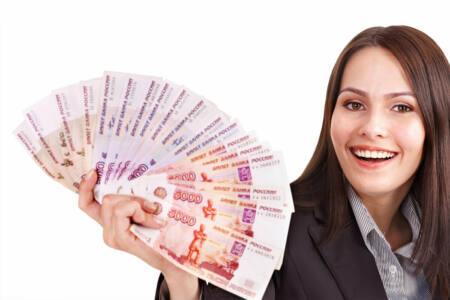 s1200 1 - В каких деньгах счастье?
