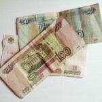8 глав 1 2 150x150 - Деньги тоже стареют