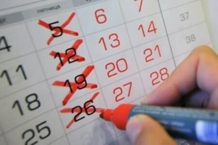 13452949 - Сколько дней в неделю работать?