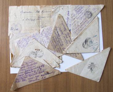 17 глав - Из семейных архивов - в военный храм