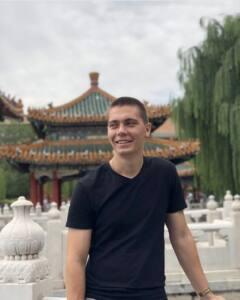 4 колонка - Дорога… в Китай