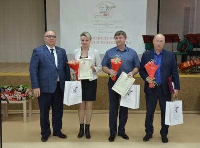 d81b18d0d4a85af7a4faa38d43998b5c - На что вдохновляет литературная премия имени П. И. Рычкова?