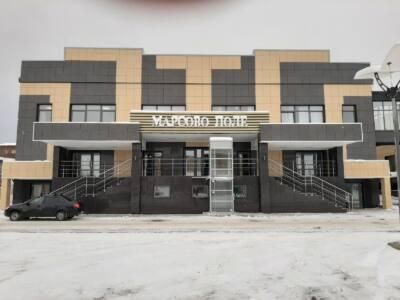3 глав 1 1 - В Оренбурге - еще один социальный объект