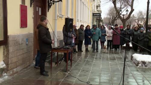 2 глав - В Оренбурге говорит Левитан