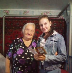 10 добавка - С днем рождения, бабуля!