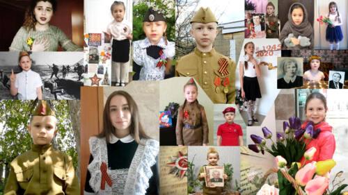 5 глав 2 - Чтобы дети не знали войны…