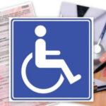 27 02 blank mse 2 min 150x150 - Оформление инвалидности: что нужно знать?