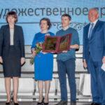 5 горынин 150x150 - Премия Рычкова: объединяем мастеров и дебютантов