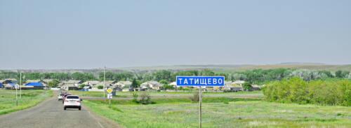 5 наше с. Татищево - Сохранить наследие деревни