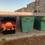 8 г баки 150x150 - Вместо холста - мусорный бак
