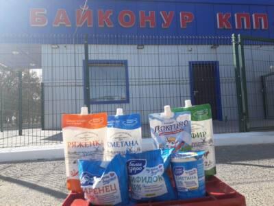 8 г 2 - Оренбургская «молочка» отправится в космос
