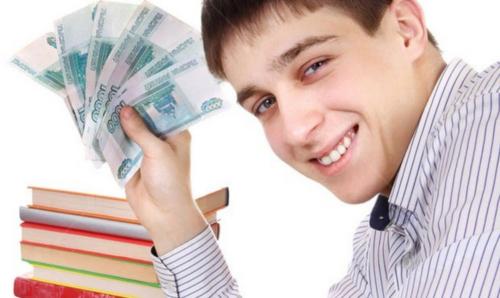 image 2020 10 11 001254 - Нужен ли студентам капитал?