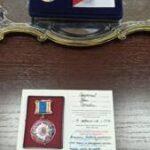 4 г1 150x150 - Награда для юного спасателя