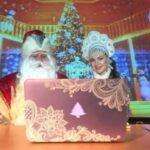 8 г 4 150x150 - Дед Мороз уходитв онлайн?