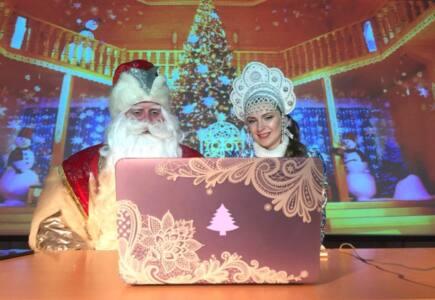 8 г 4 - Дед Мороз уходитв онлайн?