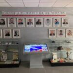 23 п 3 150x150 - Историю оренбургского бокса хранит музей