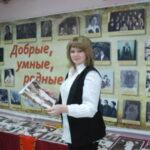 17 г 150x150 - Мнемозина из Адамовского района