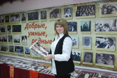 17 г - Мнемозина из Адамовского района